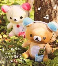 懶懶熊跳舞公仔喇叭