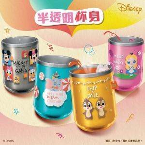 7-Eleven迪士尼系列雙層杯