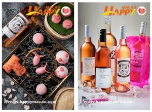 桃紅盛宴桃紅葡萄酒節