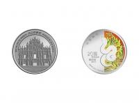 蛇年紀念幣
