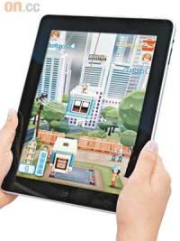 iPad水貨炒高$3,000 9.7吋芒打機High