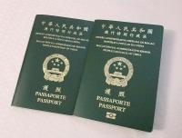 特區護照免簽摩洛哥