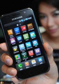 Galaxy S 啟廸知識生活