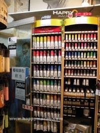 為澳門帶來更多色彩--家龍.英維畫室