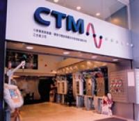 CTM新設7-Eleven繳費服務