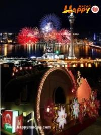 農曆新年煙花、花車巡遊及燃放爆竹活動取消