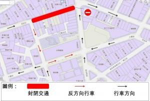 至4月20日渡船街實施臨時交通安排