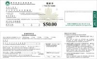 2011醫療券使用期至本月底