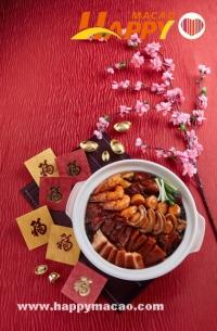 星際酒店新春賀年佳餚
