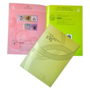 澳門2013年郵票及小型張年冊