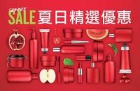 The Body Shop夏日精選優惠