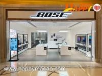 澳門首家Bose旗艦店進駐銀河