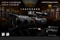 可換鏡頭攝錄機