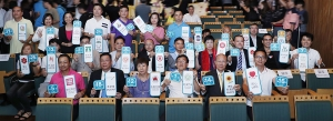第六屆立法會選舉候選名單排序出爐