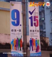 第五屆立法會選舉投票率先體驗