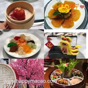 2021春節及情人節大餐及自助餐一覽表