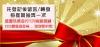 HAPPYMACAO新頻道送獎品