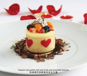 花道愛情四部曲情人節套餐