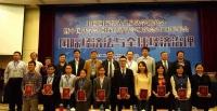 澳大博士生獲中國法學年會論文三等獎