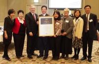 山頂醫院獲澳洲醫療服務標準委員會認證