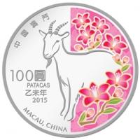 郵政局代售羊年生肖紀念幣