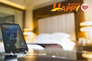 索菲特免費旅遊手機服務新體驗