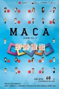 MACA第五張合輯義賣助聾協