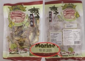 泰國這款零食有問題籲停止食用