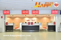 機場航線縮短中轉時間及提供免費上網