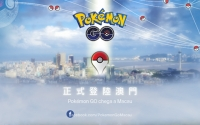 Pokémon GO登陸澳門