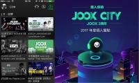 JOOX 2017人氣音樂排行榜