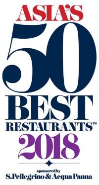 2018亞洲50最佳餐廳明年於澳門頒發