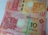 馬年生肖鈔6月份開始登記兌換