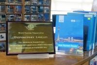 港澳台首間聯合國世旅出版物寄存圖書館