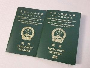 又三國給予特區護照電子簽證