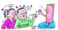 常香口膠會頭痛