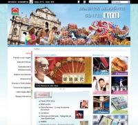 旅遊局全新網站 15種語文版本