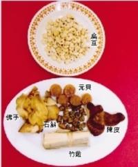 竹茹石斛治慢性胃炎