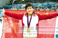 中國金牌健兒將訪澳
