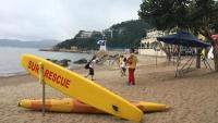救生員培訓課程