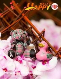 粉紅十月慈善午宴