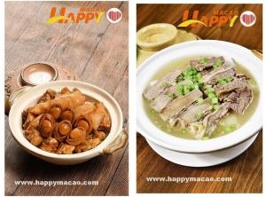 「鍋」心暖意  滬式風味煲