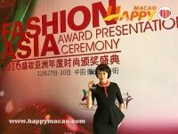 亞洲年度最佳時尚旅遊勝地@時尚匯