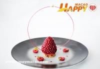 2018年度亞洲最佳糕點師