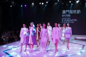 公開徵集時尚品牌參與澳門服裝節