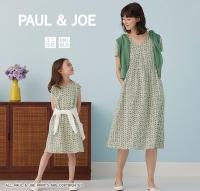 Uniqlo  X PAUL & JOE 系列 第二彈