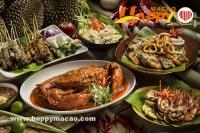 地道新加坡美饌自助餐