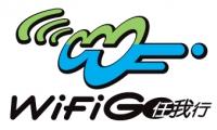 WiFi任我行增至164個服務點