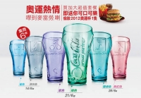 麥當勞X可口可樂倫敦奧運杯