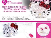Hello Kitty x Swarovski水晶